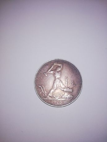 Sprzedam 50 kopiejek z 1925 roku srebro