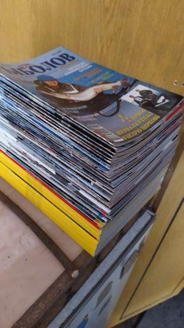 Продам рыболовные журналы