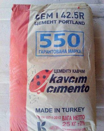 Цемент Турция 550