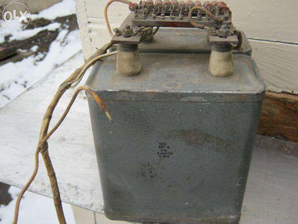 конденсатор бумажный