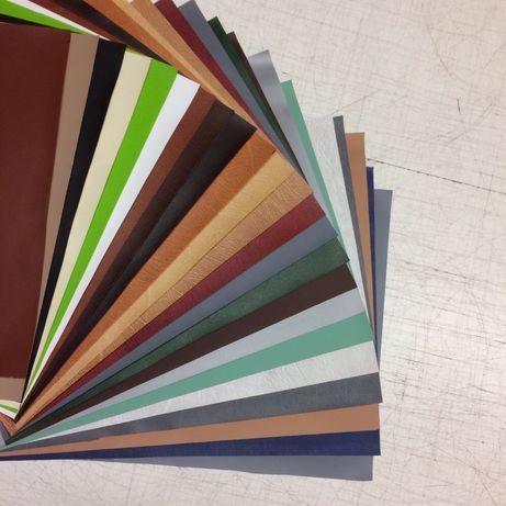 Skaj ekoskóra sztuczna skóra materiał tapicerski tkanina