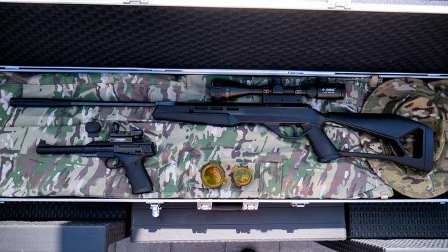 Crosman Nitro wiatrówka luneta pistolet Browning kolimator walizka