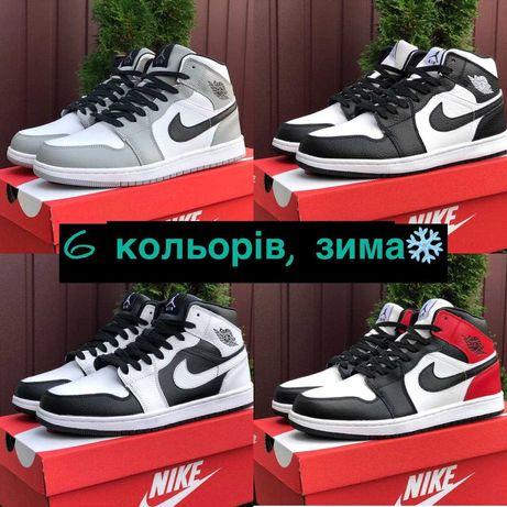 Зимние мужские кожаные кроссоки Nike Air Jordan 1. Найк  джорда 41-46
