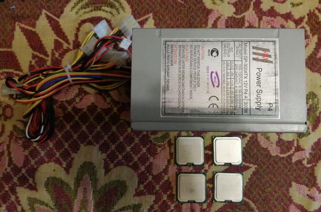 Комплектующие для компьютера (процессор, блок питания БП)