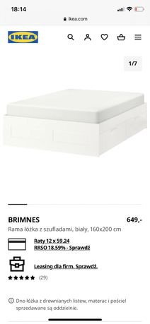 Nowe łóżko IKEA i materac. Nakaslik do kompletu