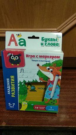 Многоразовая развивашка с карточками,учим буквы
