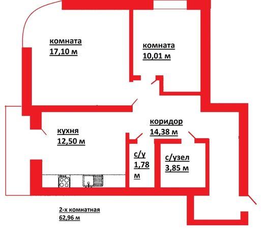 (Т)Дом в центре! 2 кв 63 м ул. Любецкая 26