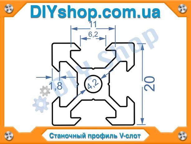 Алюминиевый станочный профиль V-слот 2020, ЧПУ станка, 3D принтер