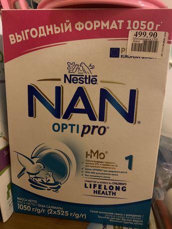 Продам детскую смесь NAN OPTIPRO 1