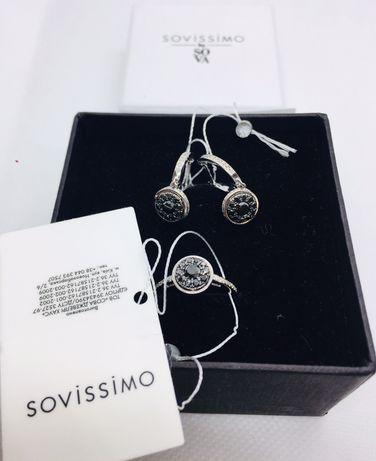 Набор. Золотые сережки и кольцо с черными бриллиантами.