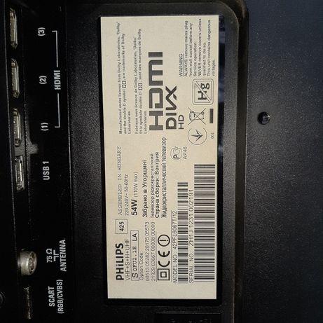 Продам телевизор Philips 42PFL6067T/12 на запчасти