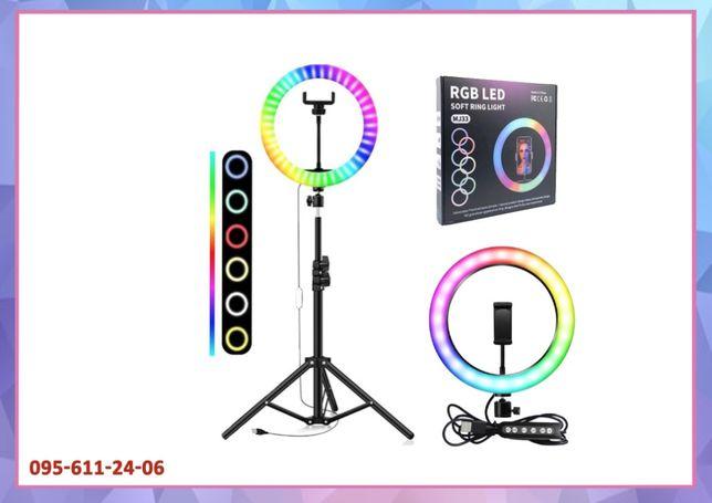 Кольцевая RGB LED лампа 15 цветов 26см с штативом 2 метра! АКЦИЯ