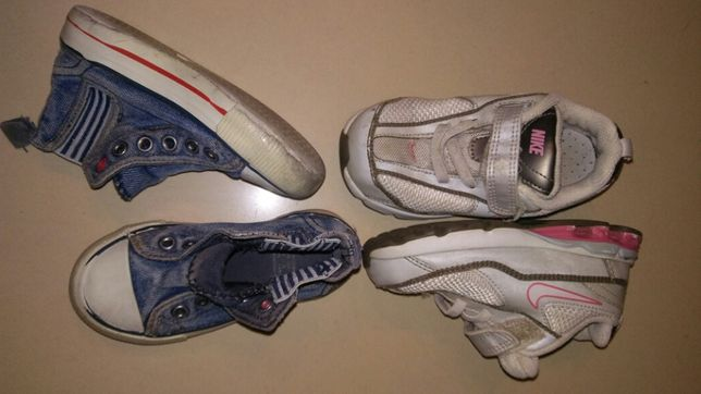 Buciki Nike trampki jeans i kalosze 22 23 rozmiar
