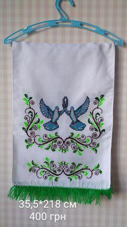 Рушники весільні з голубами або лебедями, свадебный рушник