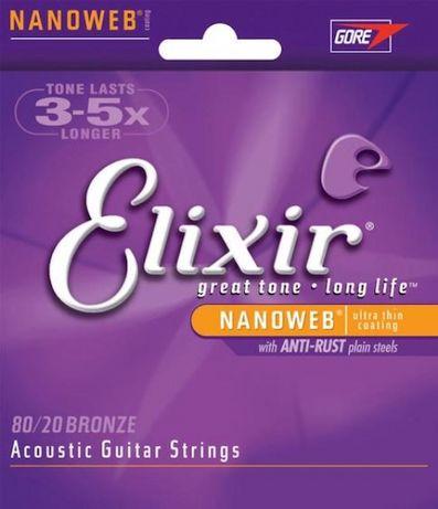 J. Cordas Guitarra Acústica 12/56 - Elixir 11077