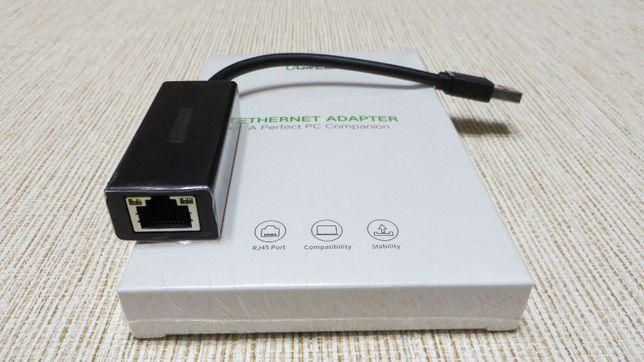 Сетевая карта USB 3.0 LAN Ethernet RJ45 Ugreen для Xiaomi Mi Box 3/S