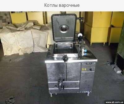 Продам котел харчоварильний КЕ-60 (60л)