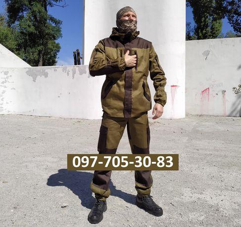 Камуфляж форма охота рыбалка костюм тактический Горка военная одежда