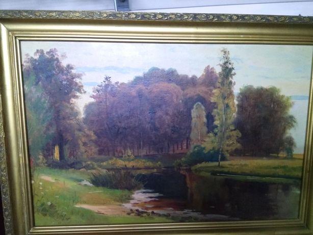 Картина Пруд в парке  Шишкина. В горах Кавказа