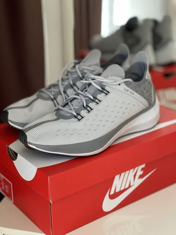 Nike EXP-X14 wolf grey
