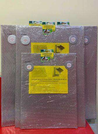 УНИВЕРСАЛЬНЫЙ Алюминиевый фильтр для кухонной вытяжки