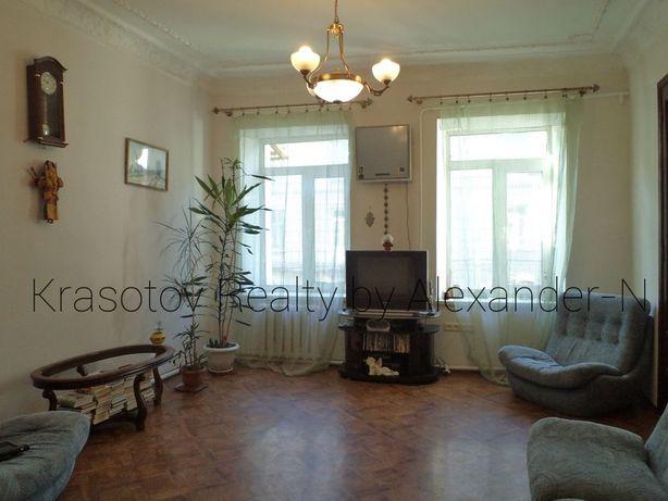Канатная: продам квартиру с красивой планировкой возле парка Шевченко!