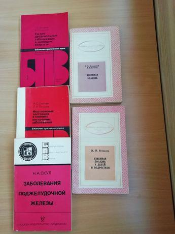 Библиотека практического врача / Медицина / Справочник