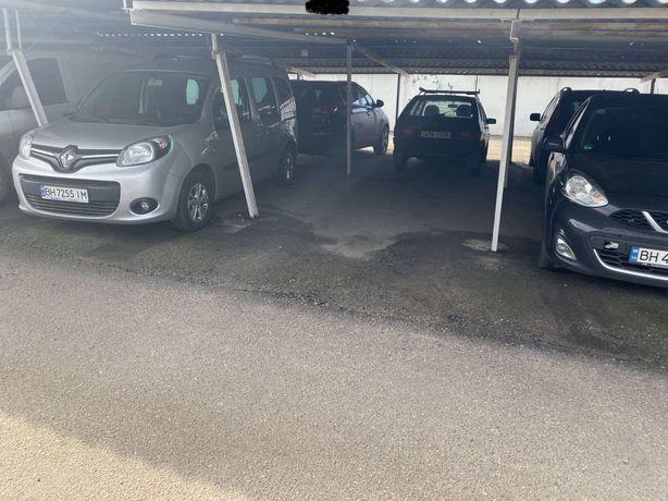 Продам своё парковочное место!