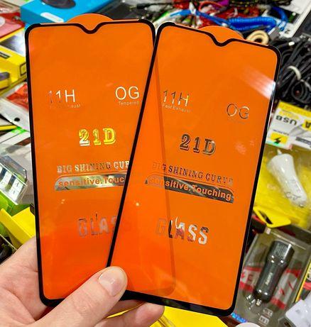 Стекло Xiaomi Redmi Note 4A Pro - 3d/5d/6d/7d/8d/9s/10d x 11t (c) mi