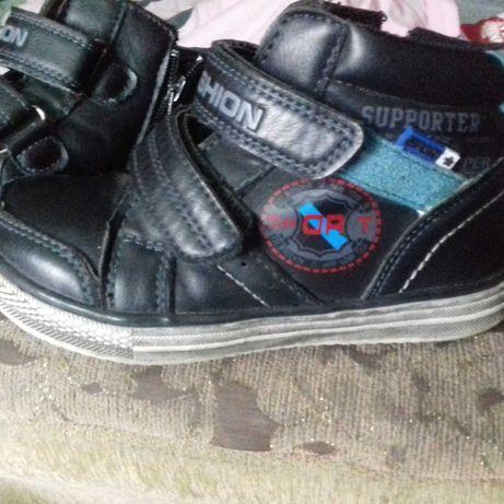 Осінні черевики хлопчик