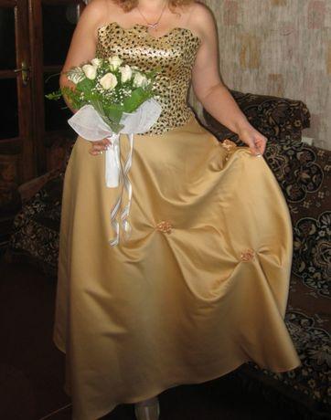Золотое платье пышное длинное (карсет + юбка, клатч, туфли)