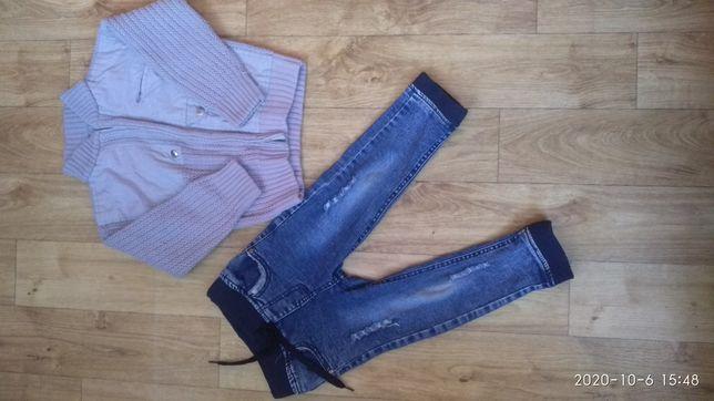 Штаны джинсы для мальчика