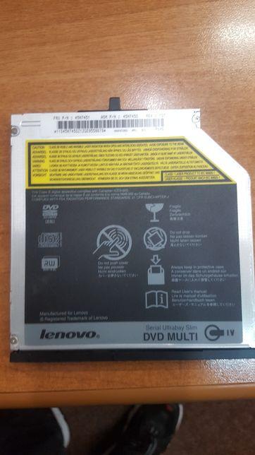 Dvdrom cd-rom Lenovo z laptopa