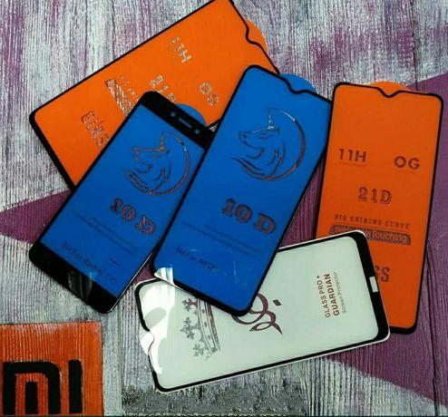 Стекло Xiaomi Redmi Note 10S Pro - 3d/4d/5d/6d/7d/8a/9d x 11t (c) mi
