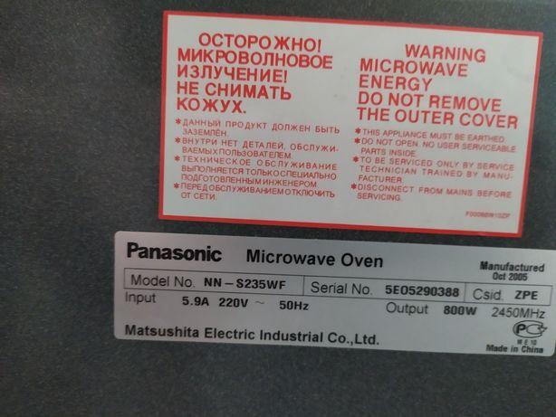 Микроволновка Panasonic NN 235 , запчасти.