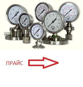 ЧАО ММК ИМ.ИЛЬИЧА реализует измерительные приборы