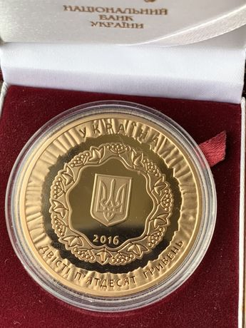 Золотая монета 25 Лет Независимости