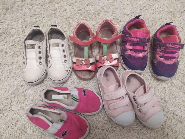 Кроссовки , мокасины,сандали,25 р