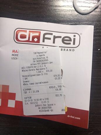 Молокоотсос механический dr Frei