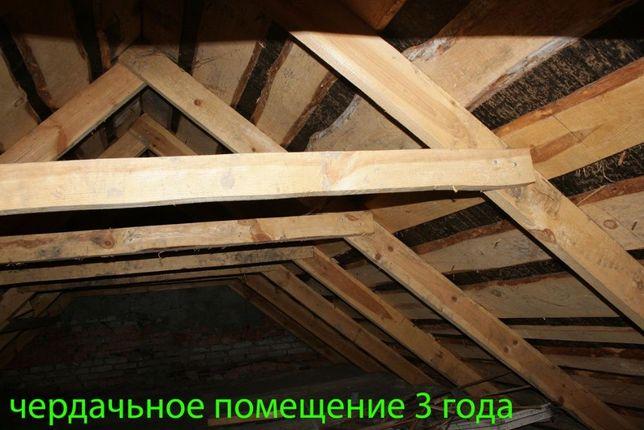Продам дом, 106 кв 8-км от Харьков