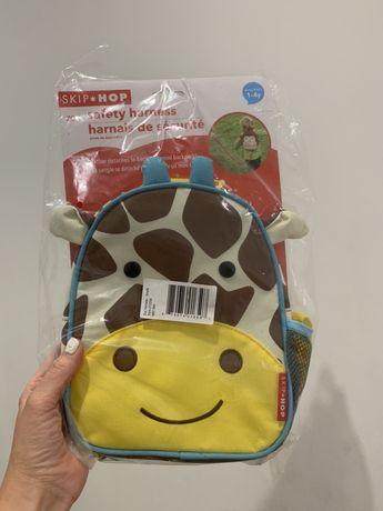 Рюкзак skip hop ( с коровой)