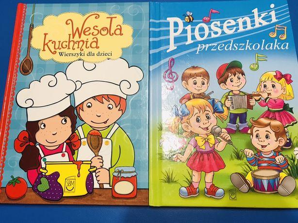 Ksiażki w twardej oprawie - Wesoła kuchnia + Piosenki przedszkolaka