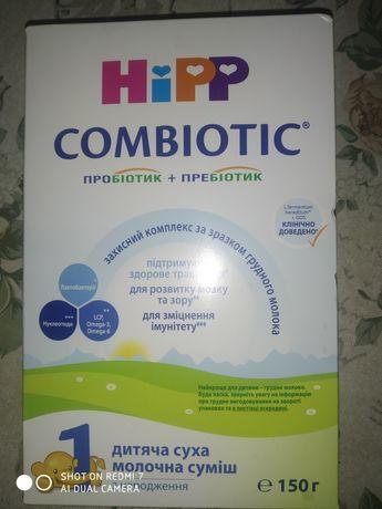 Суміш Hipp Combiotic.