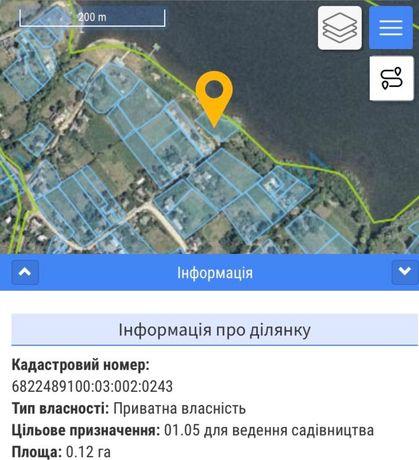 """""""Продам земельну ділянку біля води.с.В.Слобода."""