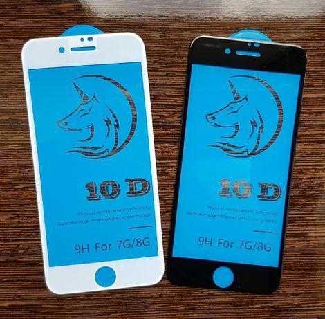 10D защитное стекло Iphone 6/6 Plus/7/7 Plus/8/8 Plus/X/XS Max/XR/11 /