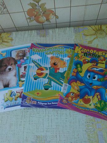Продаю новые наборы картон, цветная бумага.