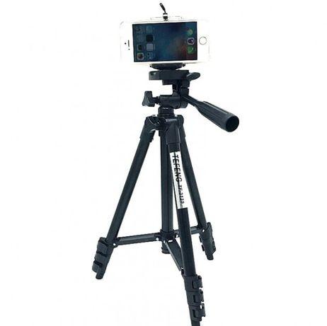 Комплект: Штатив TriPod 3120 + Кільцева лампа 20 см