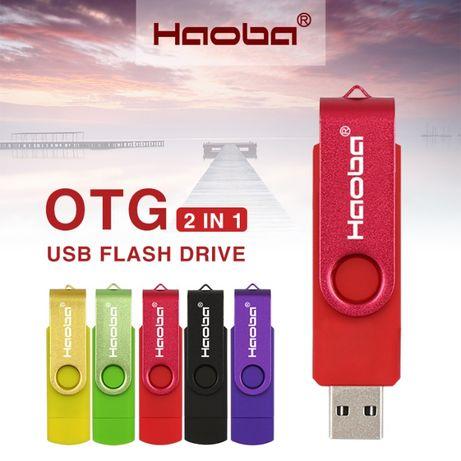 Универсальная флешка 2 в 1 ( флэш-накопитель) 32 ГБ USB2.0+microUSB OT