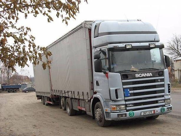 грузоперевозки харьков украина доставка вещей мебели в россию под ключ