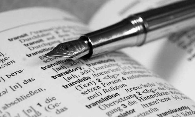 Переклад текстів, документів